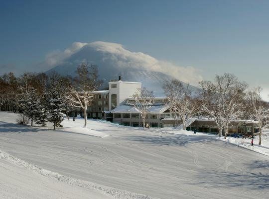תמונות מלון: The Green Leaf, Niseko Village