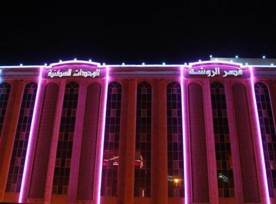 Otel fotoğrafları: Qasser AlRawsha