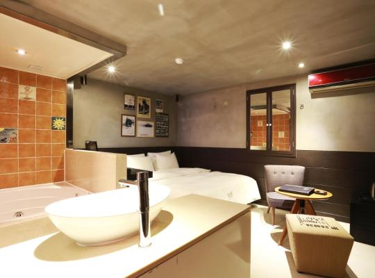 Photos de l'hôtel: Hotel Cello