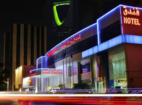 Otel fotoğrafları: Carawan Al Fahad Hotel