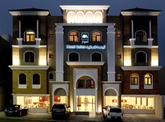 Otel fotoğrafları: Aswar Hotel Suites