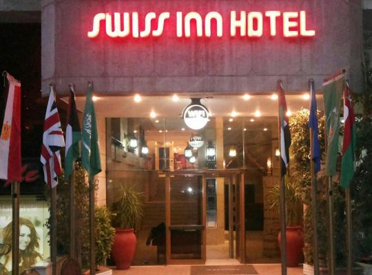 ホテルの写真: Swiss Inn Hotel Mohandeseen
