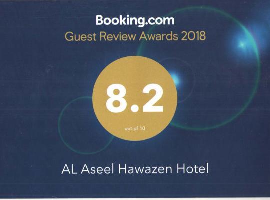 Hotel bilder: Al Aseel Hawazen Hotel