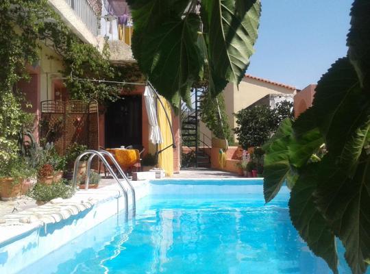Φωτογραφίες του ξενοδοχείου: Vegera