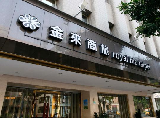 酒店照片: Royal Biz Taipei Hotel