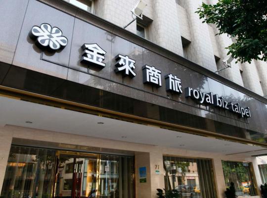 Hotel fotografií: Royal Biz Taipei Hotel
