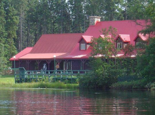 תמונות מלון: Auberge de L'Île Melville