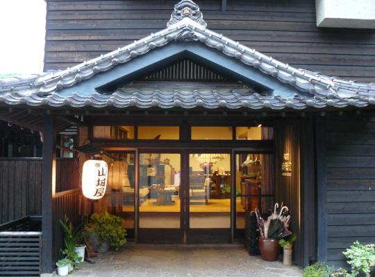 Viesnīcas bildes: Ryokan Yamashiroya