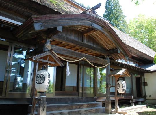 Hotel bilder: Oshi Ryokan