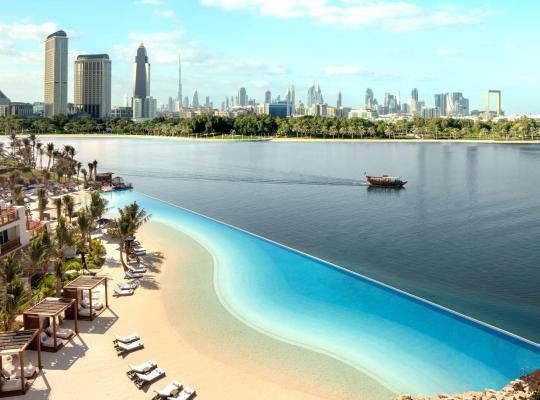 Zdjęcia obiektu: Park Hyatt Dubai