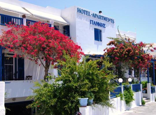 รูปภาพจากโรงแรม: Giannis Hotel Apartments