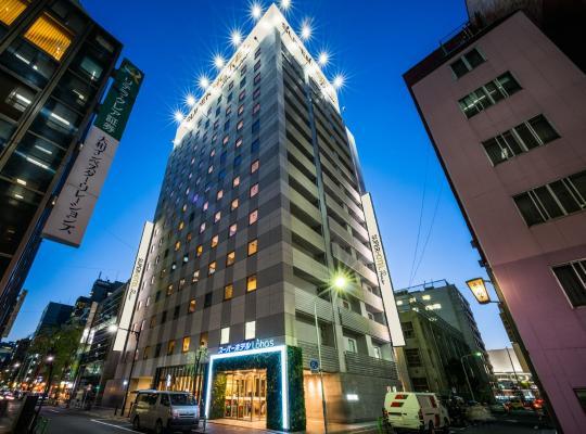 Otel fotoğrafları: Super Hotel Premier Tokyo Station Yaesu-Chuoguchi
