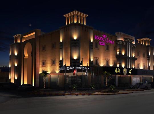 होटल तस्वीरें: Boudl Al Fakhria