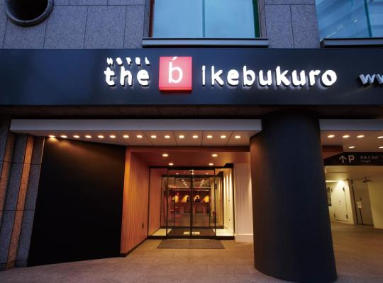 酒店照片: the b tokyo ikebukuro
