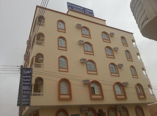 ホテルの写真: Beit Almurooj Hotel Apartment