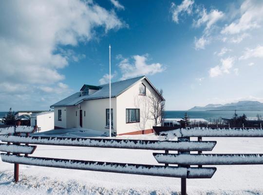 תמונות מלון: Experience Beautiful Iceland