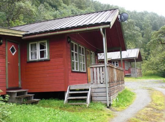 Hotel fotografií: Gjørven Hytter