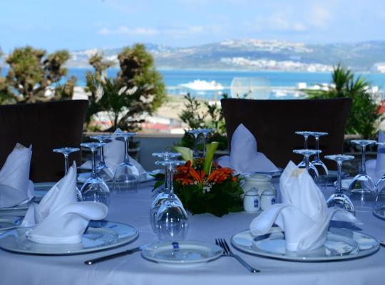 Фотографии гостиницы: El Minzah Hotel