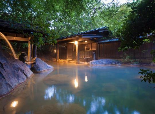 Hotel bilder: Ryokan Sanga