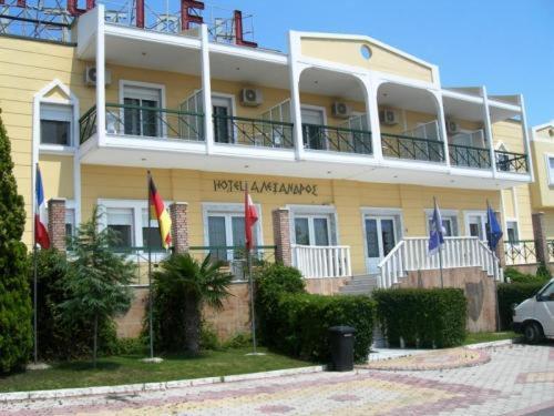 酒店照片: Hotel Alexandros