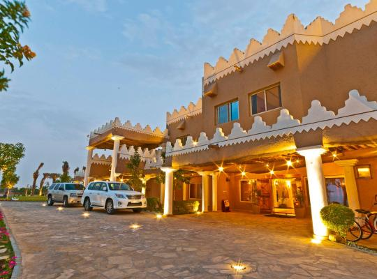 Fotos de Hotel: Al Malfa Resort