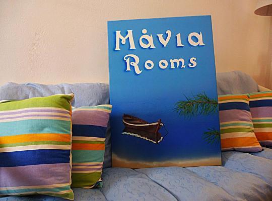 รูปภาพจากโรงแรม: Mania Rooms and Studios