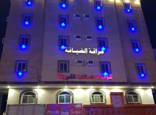 Zdjęcia obiektu: عراقة الضيافة للوحدات السكنية المفروشة