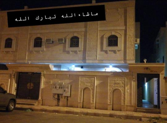 תמונות מלון: Mashalla Building