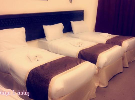 Hotel bilder: رفادة1