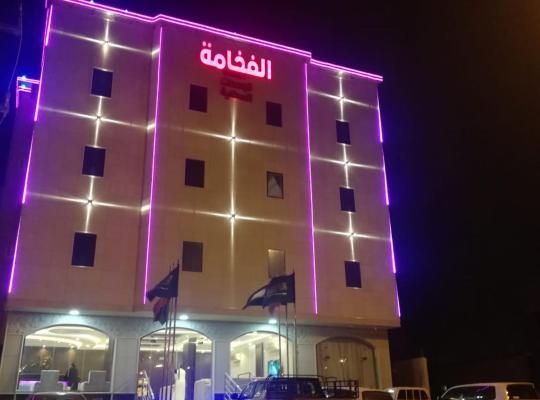 Φωτογραφίες του ξενοδοχείου: Al Fakhama Hotel Suites