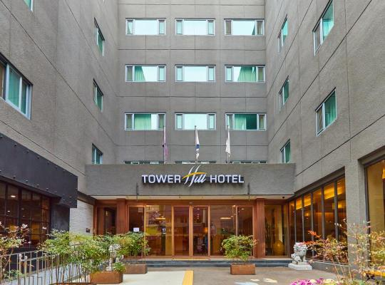 Photos de l'hôtel: Towerhill Hotel