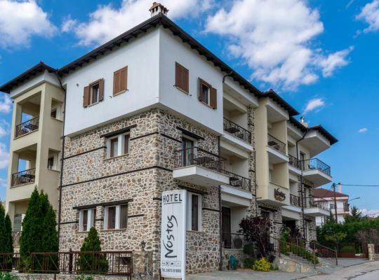 Otel fotoğrafları: Hotel Nostos