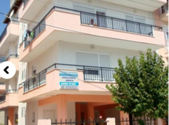 Foto dell'hotel: Socrates Apartments