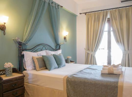 Φωτογραφίες του ξενοδοχείου: Hotel Giorgos