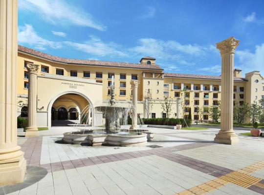 Φωτογραφίες του ξενοδοχείου: Hanwha Resort Seorak Sorano