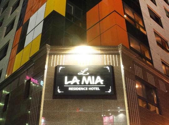 Photos de l'hôtel: Lamia Hotel
