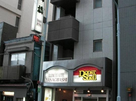 صور الفندق: Hotel Yanagibashi