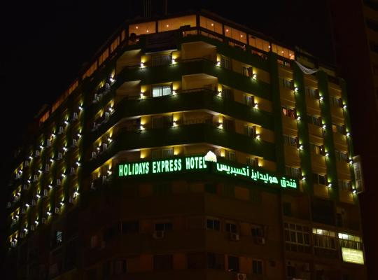 Hotel photos: Holidays Express Hotel