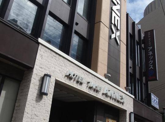 Hotel bilder: Hotel Taisei Annex