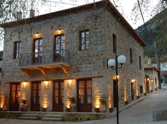 תמונות מלון: Arhontiko Kefalari