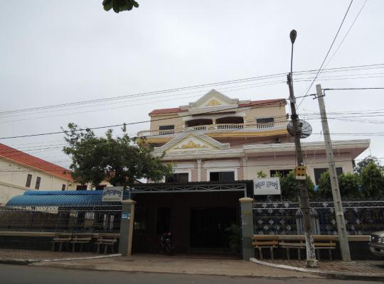 Фотографії готелю: Oudom Sambath Hotel & Restaurant