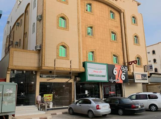 Φωτογραφίες του ξενοδοχείου: شارع عمر بن الخطاب شقة