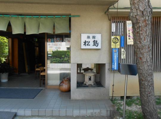 Hotel photos: Ryokan Matsushima