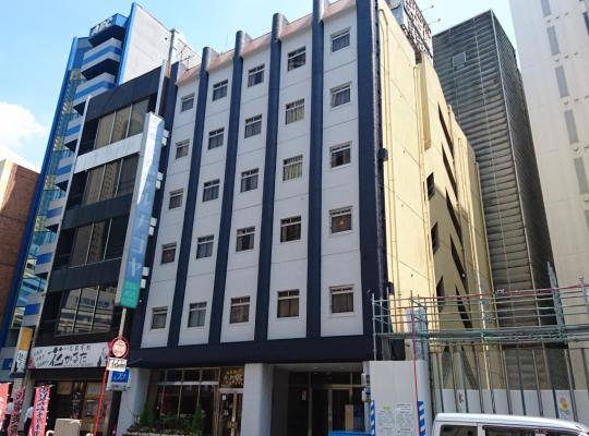 酒店照片: City Hotel Nagoya