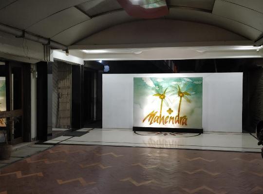 호텔 사진: Hotel Mahendra
