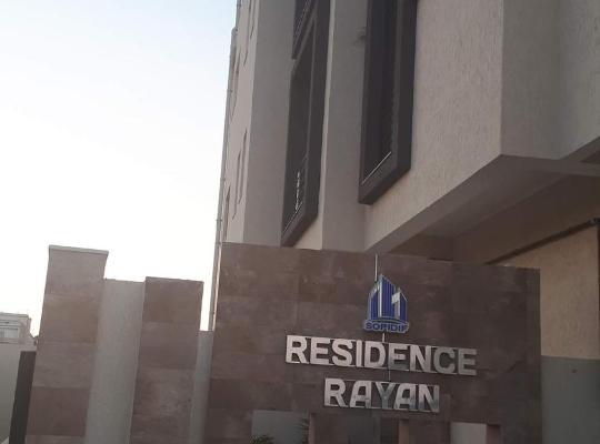 Hotel fotografií: Residence Rayan