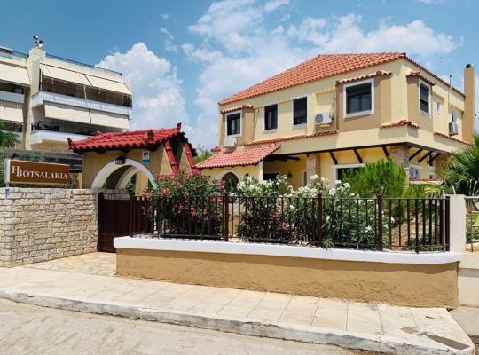 תמונות מלון: Votsalakia Apartments