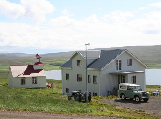 Viesnīcas bildes: Guesthouse Svinavatn
