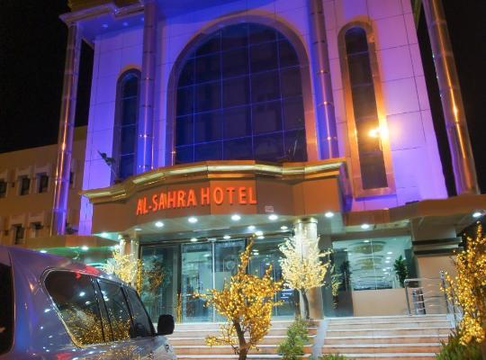 Hotel photos: Al Sahraa Hotel