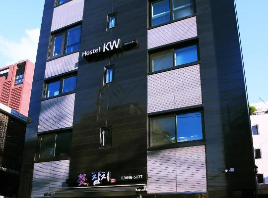 Photos de l'hôtel: Hostel KW Gangnam